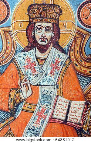The Jesus Christ Icon