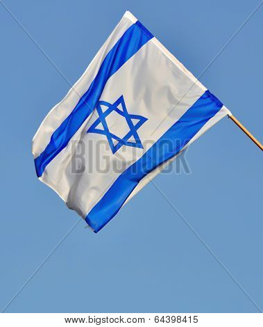 Israel flags in a chain in white and blue showing the Star of David hanging proudly for Israel's Independence Day (Yom Haatzmaut) poster