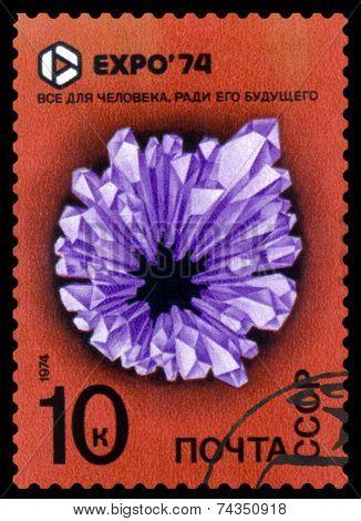 Vintage  Postage Stamp. Expo 74. Crystal.
