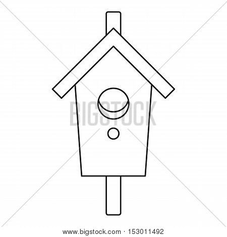 Nesting, box icon. Outline illustration of nesting, box vector icon for web