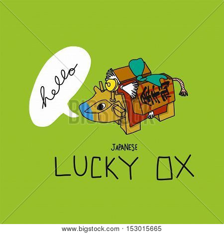 Lucky ox Japanese lucky charm with word mean money and successful cartoon illustration