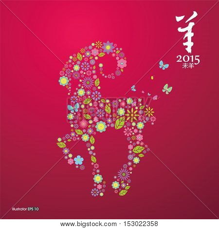 Happy goat year chinese style, Vector illustration.