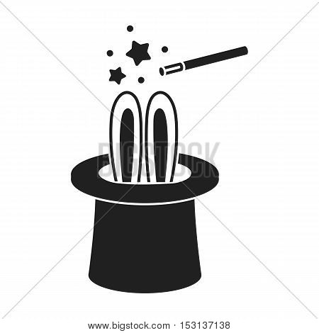 Magical hat icon in black style isolated on white background. Circus symbol vector illustration.