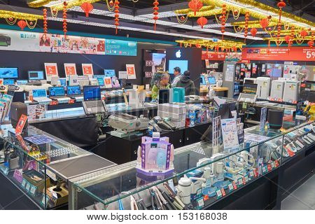 HONG KONG - CIRCA JANUARY, 2016: an electronic store at a shopping center in Hong Kong. Shopping is a widely popular social activity in Hong Kong.