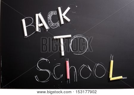 black with text back to school