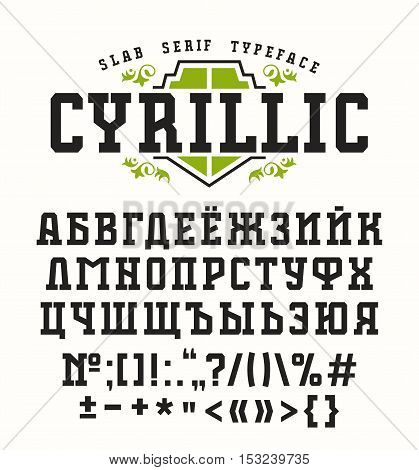 Stock vector set of slab serif font in sport style. Cyrillic ABC. Isolated on white background
