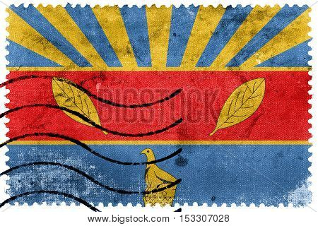 Flag Of Harare, Zimbabwe, Old Postage Stamp