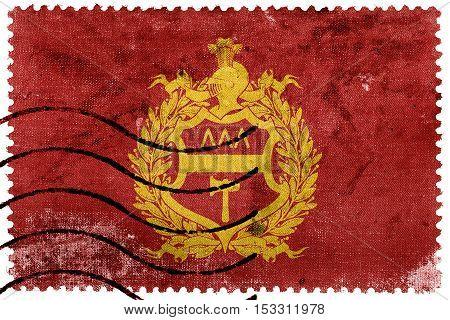 Flag Of Nizhny Tagil, Sverdlovsk Oblast, Russia, Old Postage Stamp