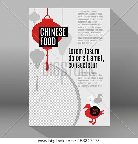 Poster design template for corporate identity chinese restaurant.Logo for restaurant, cafe, menu. Cartoon food plate, top view, silhouette.