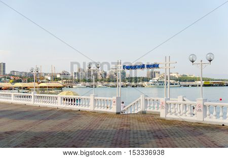 City Beach. Entrance. The city-resort Gelendzhik. Krasnodarsky Krai Russia.