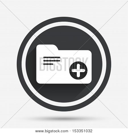 Add document folder sign. Accounting binder symbol. Bookkeeping management. Circle flat button with shadow and border. Vector