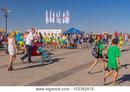 DNEPR UKRAINE - SEPTEMBER 10 2016:People gathering on the Dnepr river embankment during City Day local activity in Dnepr, Ukraine at September 10,2016