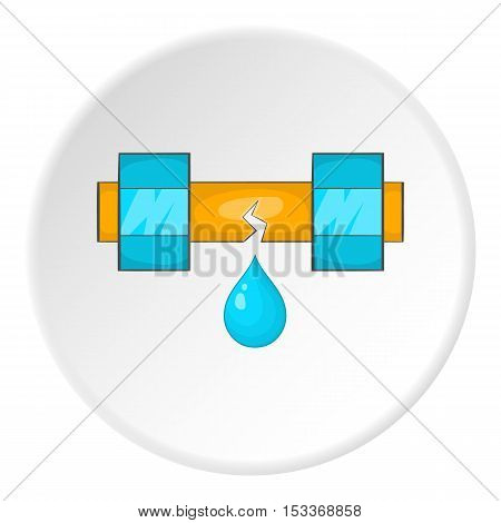 Dripping water pipe icon. Cartoon illustration of dripping water pipe vector icon for web