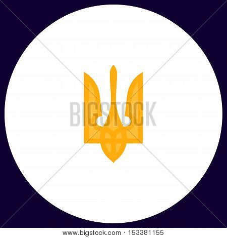 Trident Simple vector button. Illustration symbol. Color flat icon