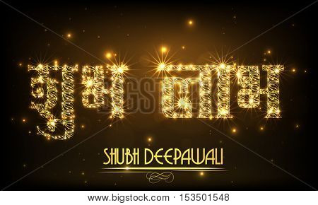 Golden Hindi Text Shubh Labh (Goodness and Benefit) for Indian Festival, Happy Deepawali celebration.