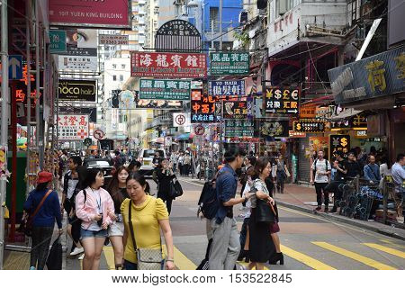 HONG KONG S.A.R. , CHINA - APRIL 03, 2016 - Unidentified crowd and shop signages on the busy streets of Kowloon