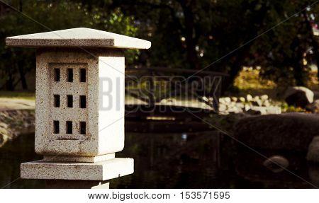 Japanese lantern, japanese lantern in a park. Daylights in Japanese park
