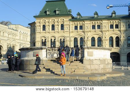 MOSCOW - OCTOBER 25: Lobnoye Mesto on Red Square on October 25 2016 in Moscow. Lobnoye mesto is stone platform situated on Red Square in front of Saint Basil's Cathedral.