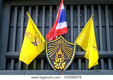 National flag of Thailand with flag and emblem of Thailand King Rama IX
