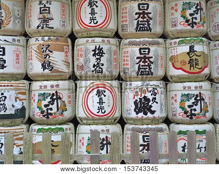 Nara, Japan - June 06, 2016: Barrels of sake