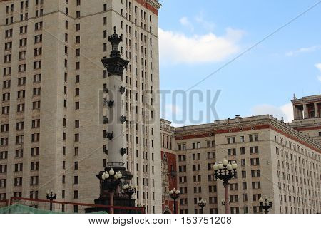 Column in front of the main building of Moscow State University ( MSU )