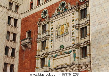 Mosaic on the facade of of Moscow State University ( MSU )