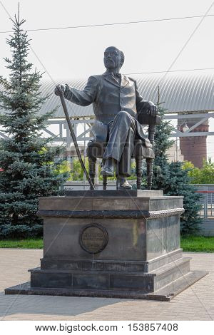 Sergiev Posad - August 10, 2015: Monument To The Great Russian Art Patron Savva Mamontov In The Fore