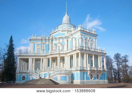LOMONOSOV, RUSSIA - MARCH 27, 2016: Pavilion