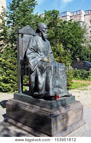 Kronstadt Russia - 10 July 2016: Monument to Saint John of Kronstadt - a Russian Orthodox Christian presbyter and a member of the synod of the Russian Orthodox Church.