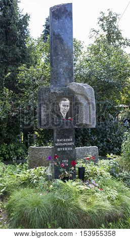 Moscow Russia -September 102016: Novodevichye Cemetery. Grave film director writer actor Vasily Shukshin