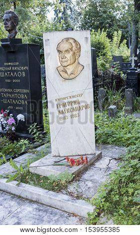 Moscow Russia -September 102016: Novodevichye Cemetery. Grave film director Grigory Alexandrov