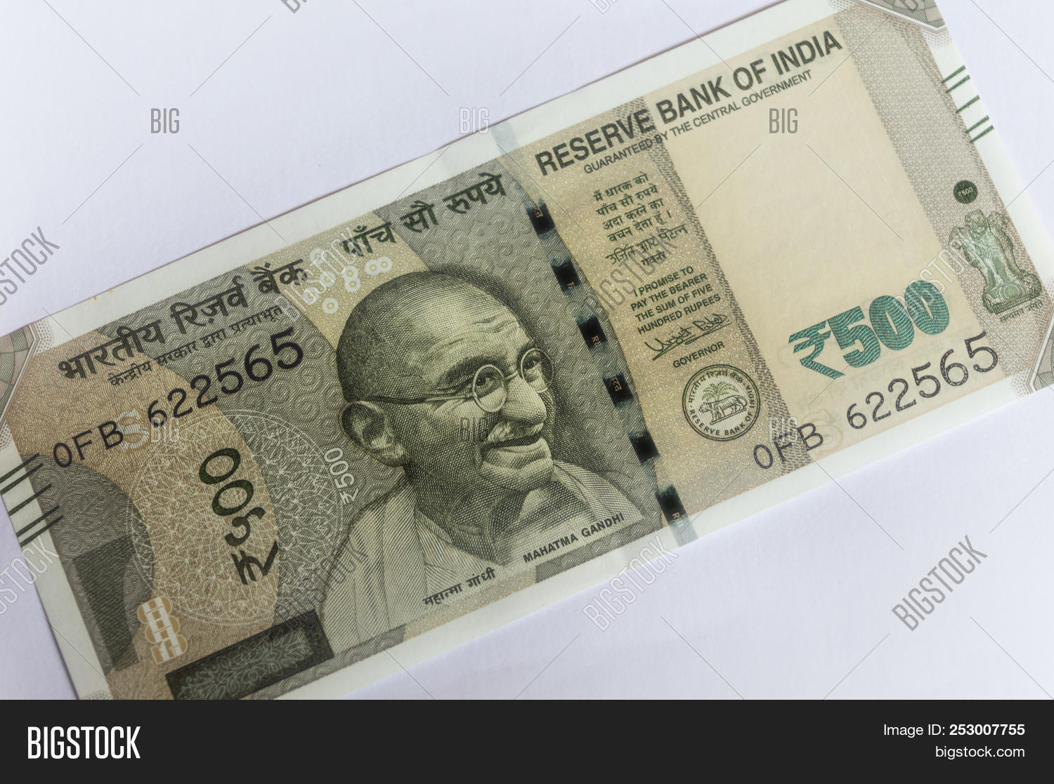 Indian Currency 500 Rs Image & Photo (Free Trial)   Bigstock