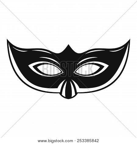 Elegant Carnival Mask Icon. Simple Illustration Of Elegant Carnival Mask Icon For Web Design Isolate