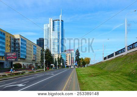Minsk, Belarus - October 1, 2016: Business Center Royal Plaza On Pobediteley Avenue. Unknown People