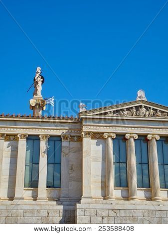 Athens, Greece - June 30, 2018. Lateral Facade Detail Of The Academy Of Athens. Greece National Acad