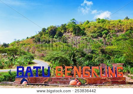 East Java, Indonesia - July 10, 2018: Pantai Bengkung sea beach and recreational park entrance sign board. Popular place to visit for family holidays day tour. Travel destination in Malang