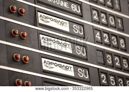Sofia, Bulgaria - 11 February, 2020: Aeroflot Soviet Airlines Labels From The Soviet Union Era Are S