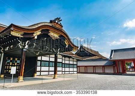Kyoto, Japan, Asia - September 3, 2019 : Carriage Porch Of The Imperial Palace
