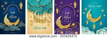 Set Of Isolated Greeting Cards Or Banners With Crescent And Lanterns, Eid Mubarak Arabic Calligraphy