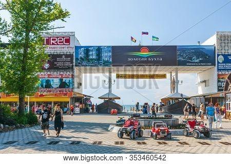 Anapa, Russia - May 29, 2017: Anapa Resort Summer Daylight Sunny Townscape. People Walk On Embankmen