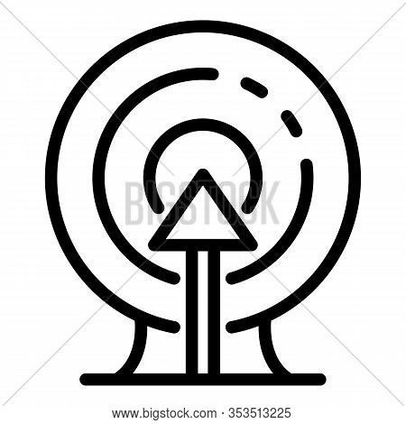 Excellence Target Icon. Outline Excellence Target Vector Icon For Web Design Isolated On White Backg