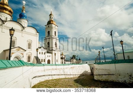 Tobolsk, Russia - July 15, 2016: Kremlin Complex. Group Of Tourists Near St Sophia-assumption Cathed