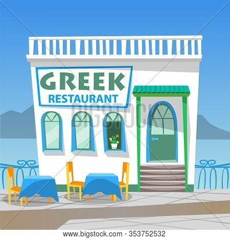 Greek Restaurant Board In Tavern, Terrace With Chairs And Table, Sea And Mountain View From Cafe In