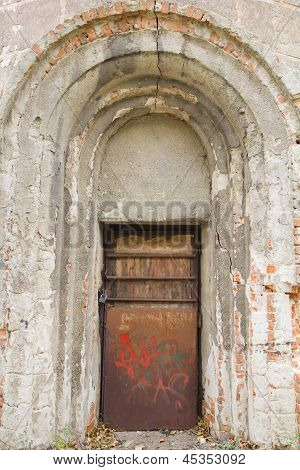 Old Arched Abandoned Door