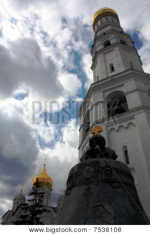 Relics Of The Moscow Kremlin