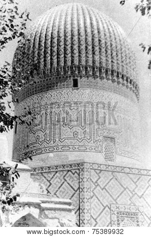 Samarqand Gur-amir Dome 1954