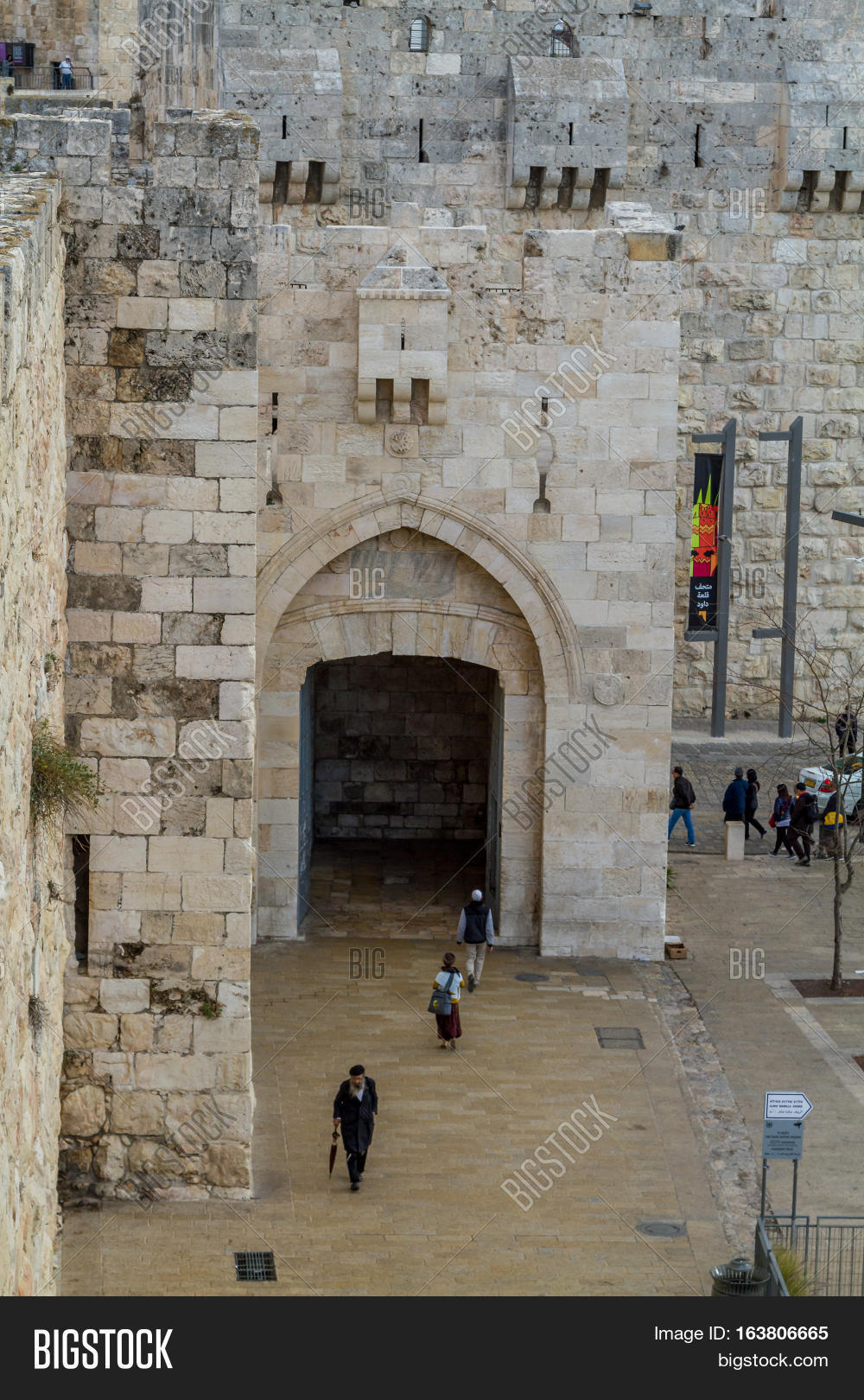 JERUSALEM ISRAEL - Image & Photo (Free Trial) | Bigstock