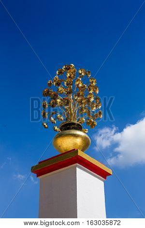 Flower Artifact