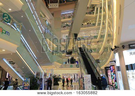 BEIJING CHINA - OCTOBER 24, 2016: Unidentified people visit apm Department store in Wangfujing shopping street.