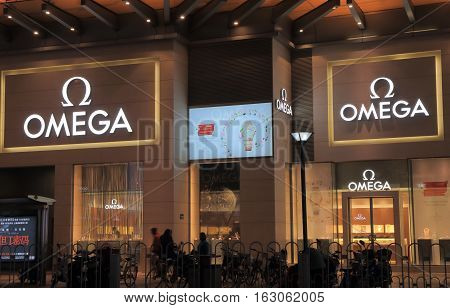 BEIJING CHINA - OCTOBER 24, 2016: Unidentified people visit Omega store in Wangfujing shopping district.